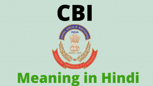 Read more about the article CBI Meaning in Hindi