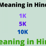 1k meaning in hindi