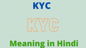 Read more about the article KYC Meaning in Hindi