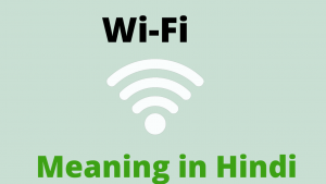Read more about the article Wi-fi Meaning in Hindi