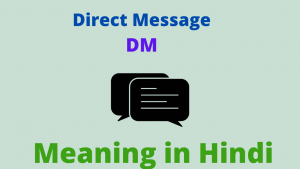 Read more about the article Direct Message Meaning in Hindi | Dm Meaning in Hindi